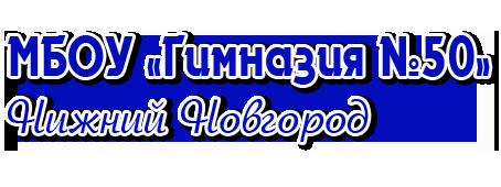 ЖК На Победной Нижний Новгород цены на квартиры в жилом